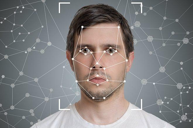 FBI testeaza software-ul de recunoastere faciala dezvoltat de catre Amazon