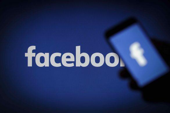Facebook ce pret are bitcoin pret ripple pret ethereum