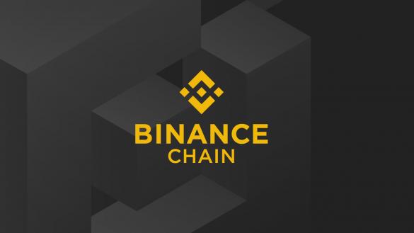 Blockchain-ul Binance a fost lansat astazi