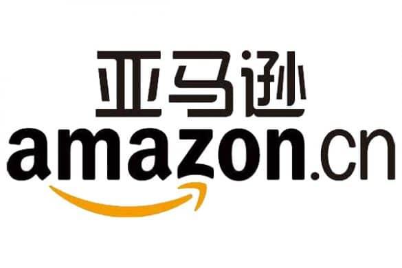 Amazon recunoaste infrangerea in fata rivalilor chinezi Alibaba si JD.com