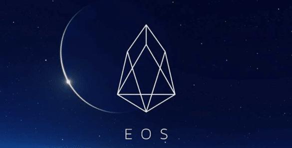 Coinbase adauga EOS pe platforma sa de tranzactionare