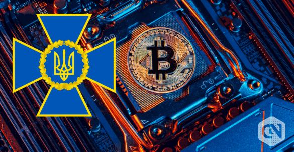 Mineri crypto arestati pentru compromiterea centralei nucleare Yuzhnoukrainsk