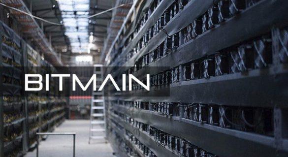 Bitmain raporteaza pierderi de 625 de milioane de dolari