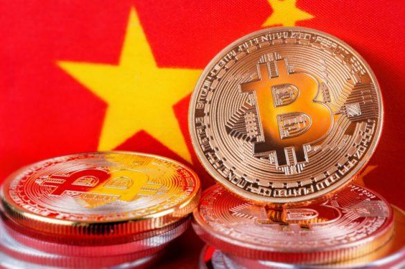 Moneda digitala care urmeaza a fi lansata de Banca Centrala a Chinei se aseamana cu LibraCoin