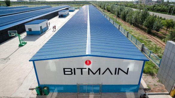 Bitmain deschide cea mai mare instalatie de minat Bitcoin din lume in Texas