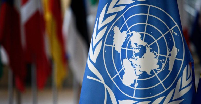 Organizatia Natiunilor Unite doreste sa adopte tehnologia blockchain