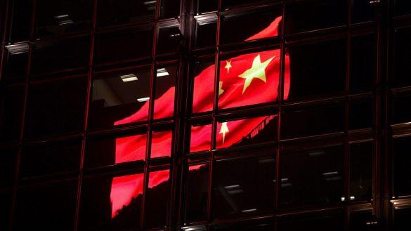 Un grup de hackeri chinezi au reusit sa treaca de autentificarea cu doi factori
